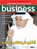 logo_aba_151x200